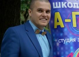 Рудковский Владимир Станиславович